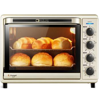 长帝(changdi)32升电烤箱搪瓷内胆上下管独立调温低温发酵全功能高配置家庭用烤箱CRTF32W