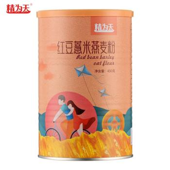精为天 红豆薏米燕麦粉 450g