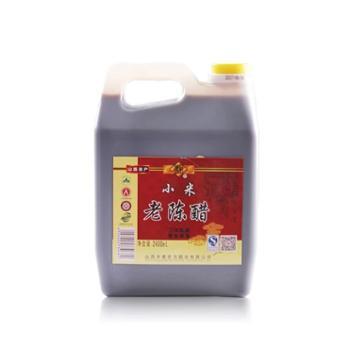 山西辛世方小米纯酿造醋4.5°桶装2400ml