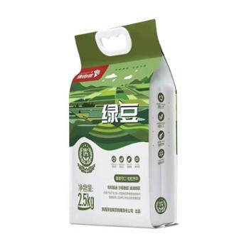 康由维绿豆 2.5kg