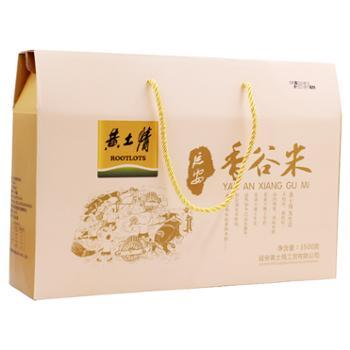 黄土情香谷米礼盒3500g