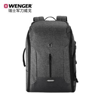 威戈瑞士军刀电脑简约大容量商务旅行双肩包BB4060.190261