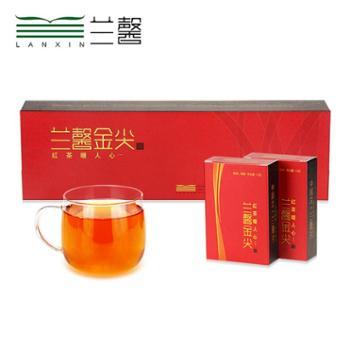 兰馨特级金尖120克红茶礼盒装