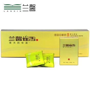 兰馨 君尚雀舌 明前贵州绿茶盒装120g