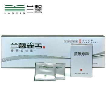 兰馨 君雅雀舌 明前贵州绿茶盒装120g