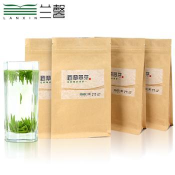 兰馨 湄潭翠芽 明前特级绿茶散装125g*4袋