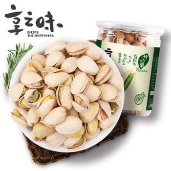 【方家铺子-开心果】休闲零食坚果特产无漂白开心果228g