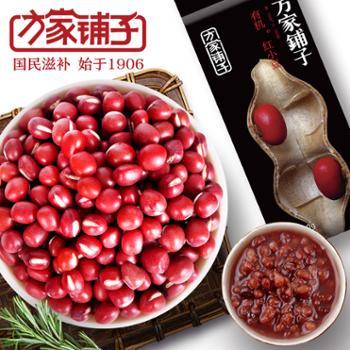 【方家铺子】 有机红小豆 500g
