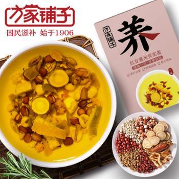 红豆薏米芡实茶100g