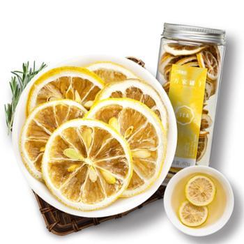 【方家铺子】柠檬片 柠檬茶60g