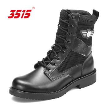 际华3515强人夏季作战靴工装户外靴真皮透气军勾靴子