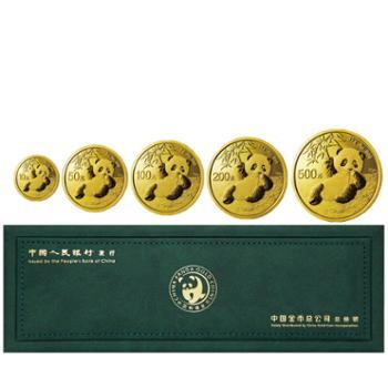2020版熊猫普制金币(五枚)套装