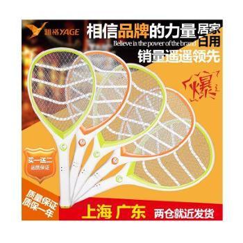 雅格电蚊拍充电式大号网面led灯多功能电灭蚊器蚊子拍苍蝇拍