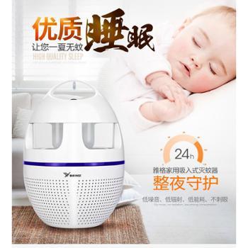 雅格吸蚊子灭蚊灯家用无辐射静音孕妇婴儿卧室内驱蚊诱蚊捕蚊神器