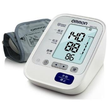 欧姆龙电子血压计家用HEM-7130上臂式电子血压测量仪 OML