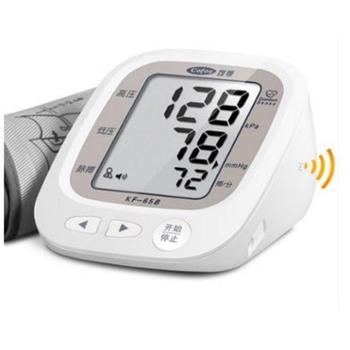可孚家用老人上臂式全自动高精准语音电子量血压计 kefu