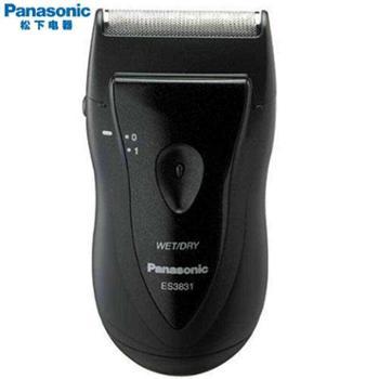 松下/Panasonic 便携系列 电动剃须刀 ES3831K 独立浮动1刀头 快速剃须 不伤皮肤 干湿两用 全身水洗