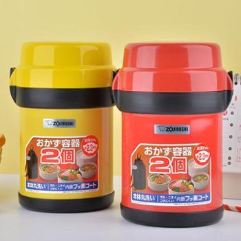 ZOJIRUSHI/象印保温饭盒SL-JAF14不锈钢真空保温便当饭盒/便当罐大容量1.23L