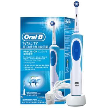 欧乐B清亮型旋转电动牙刷感应充电D12013