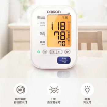 欧姆龙上臂式血压计U30智能加压高清背光60次记忆带电池电源适配器