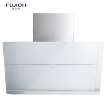 富士帝/FUJIOH侧吸式油烟机白色CXW-240-FR120S