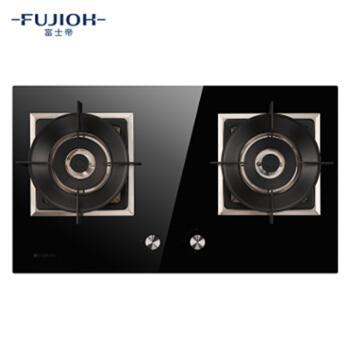 富士帝/FUJIOH钢化玻璃台嵌两用式燃气灶JZT-FH220