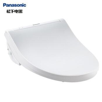 松下/Panasonic 智能马桶盖 洁身器 DL-RN25CWS