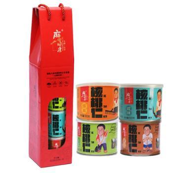 麻田顺康 琥珀椒盐咸味蜂蜜核桃仁混合口味礼盒装 100g*4罐