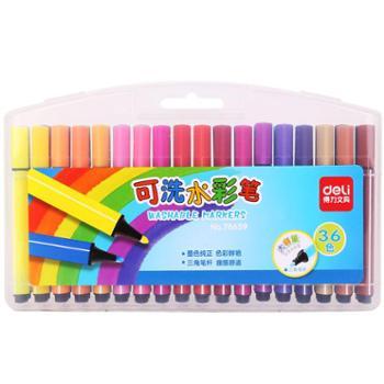 得力(Deli)70659三角粗杆可水洗水彩笔套装36色