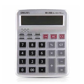 得力(Deli)1512语音计算器