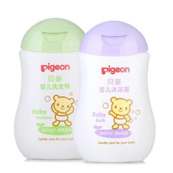 贝亲(Pigeon)婴儿洗发沐浴组套IA107+IA110
