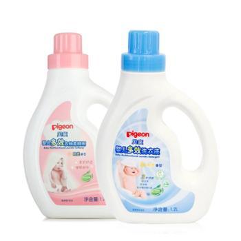 贝亲Pigeon婴儿多效洗衣液+柔顺剂(阳光香型)MA55+MA59