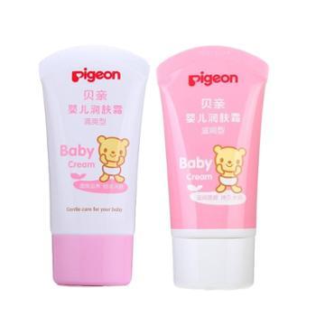 贝亲Pigeon婴儿润肤组套(IA103清爽型+IA104滋润型)