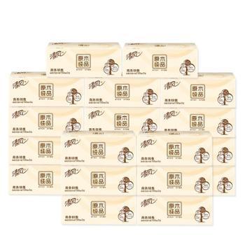 清风2提20包装BR38A6原木纯品150抽软抽