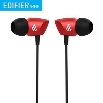 漫步者(EDIFIER)H235P入耳式手机耳机