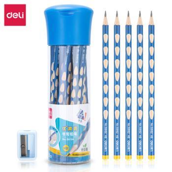 得力(deli)30支桶装学生矫姿铅笔洞洞铅笔