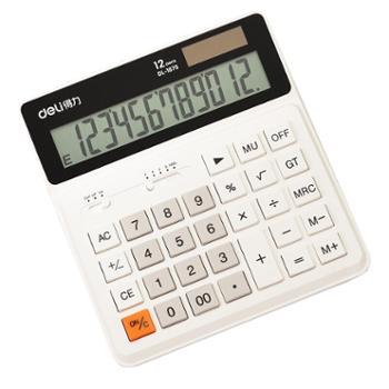 得力1675桌面计算器(白色)