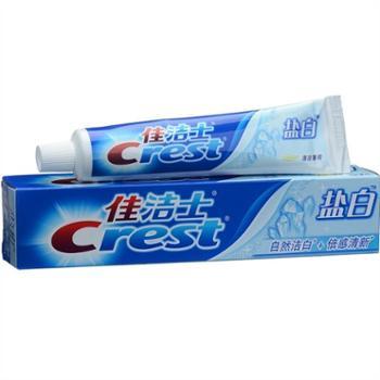 佳洁士 珍珠盐白牙膏(柠檬清新) 90克 *2支装