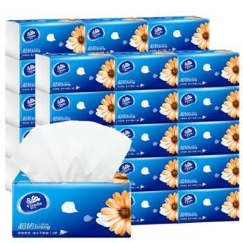 维达超韧110抽3层18包抽取式纸面巾软抽纸V2288A