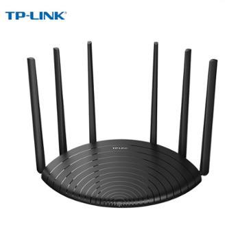 TP-LINK双千兆路由器1900M无线家用5G双频WDR7661千兆版