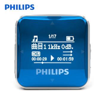 飞利浦/Philips飞声音效8GMP3播放器SA2208