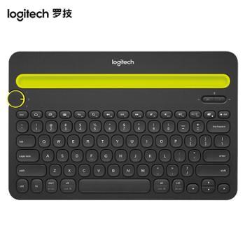 罗技/Logitech便携智能蓝牙无线键盘K480