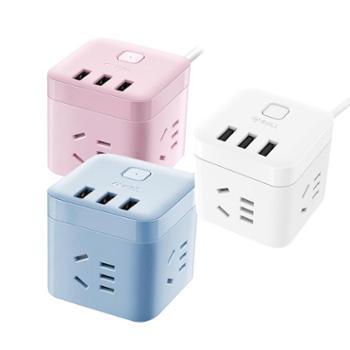 公牛(BULL)智能USB魔方插座全长1.5米