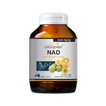Charenda齐乐达 诺加因子(NAD)片剂 60片