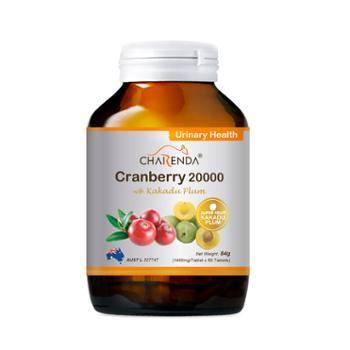 Charenda齐乐达蔓越莓浓缩精华片呵护60粒