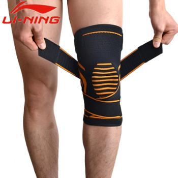 李宁压硅胶弹簧支撑护膝553