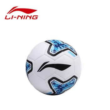 李宁青少年训练比赛足球613