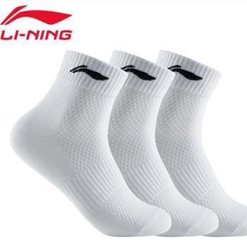 李宁袜子男中筒吸汗运动袜3双装