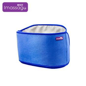 爱玛莎磁疗护腰带保健HJ07
