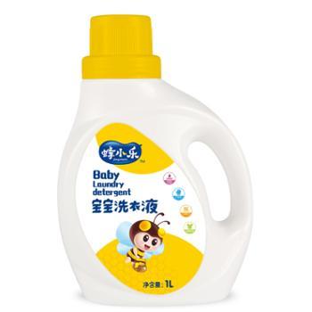 蜂小乐婴儿蜂胶洗衣液1L